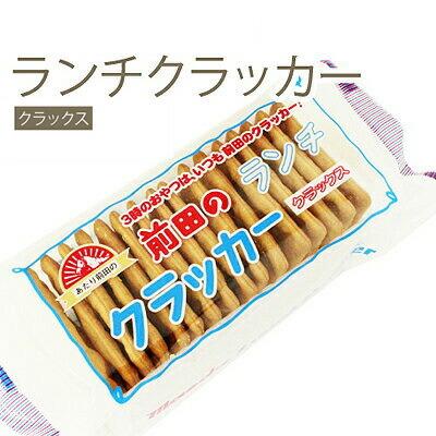 前田製菓 新商品!新型 前田のランチクラッカー 爆売り クラックス 85g