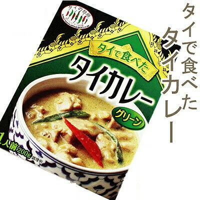 タイの台所 新着 タイで食べたタイカレー 200g 超激得SALE グリーン