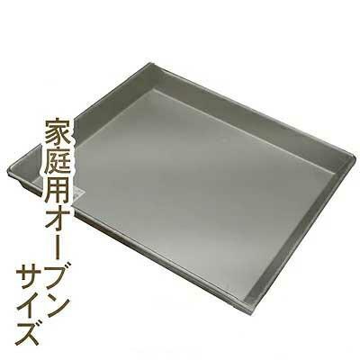 【秋の収穫祭 1210円→1098円】  アルタイトロールケーキ天板 28cm