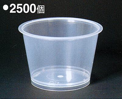 ■送料込■ケース販売■プリンカップ(φ66×90cc)【2500個】