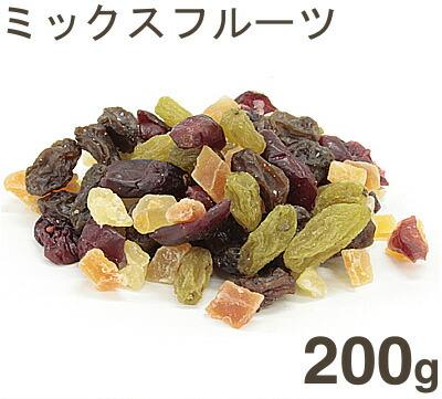 5☆好評 売却 ミックスフルーツ 200g
