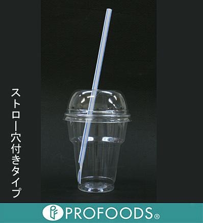 《shingi》有盖子的塑料茶杯DI-205(215cc)