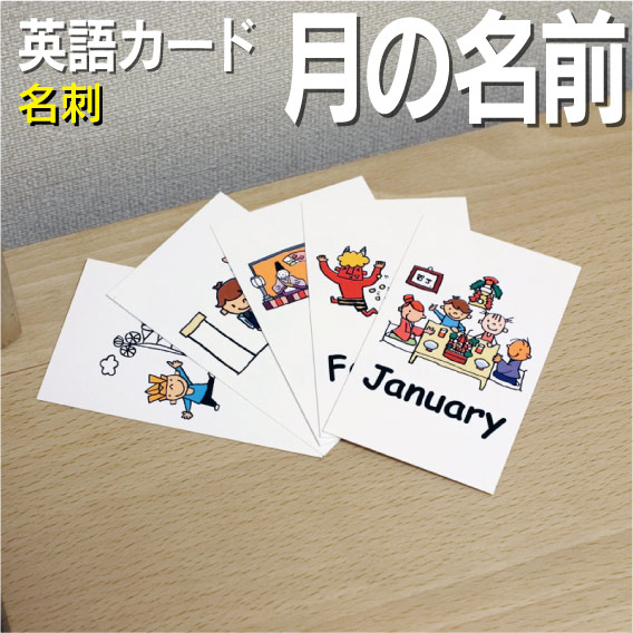 Flash card (infant) English card ■ business card size ■ English teaching  materials learning English word education pronunciation child Elementary