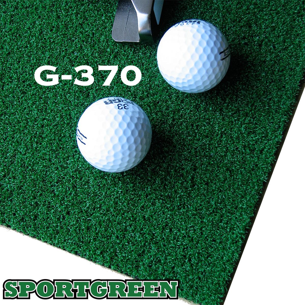 ゴルフ(パット)用人工芝[G-370]182cm幅 20m巻 ロール販売【日本製】【パター練習・トレーニング用具・ゴルフ練習用具・パット練習器具】