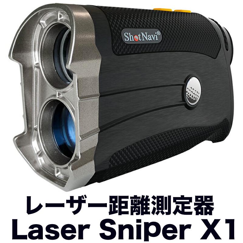 【送料無料】レーザースナイパーX1 Laser Sniper X1【レーザー距離計】ゴルフ GPS ShotNavi