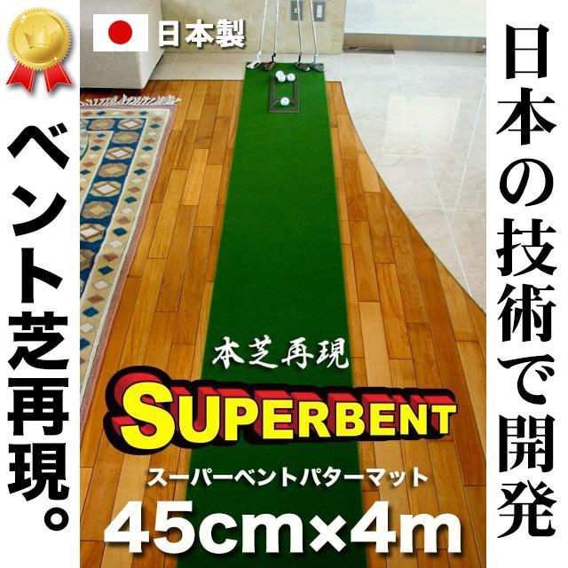Stones Studio 45 cm x 4 m SUPER-BENT stones (with distance Masters Cup)
