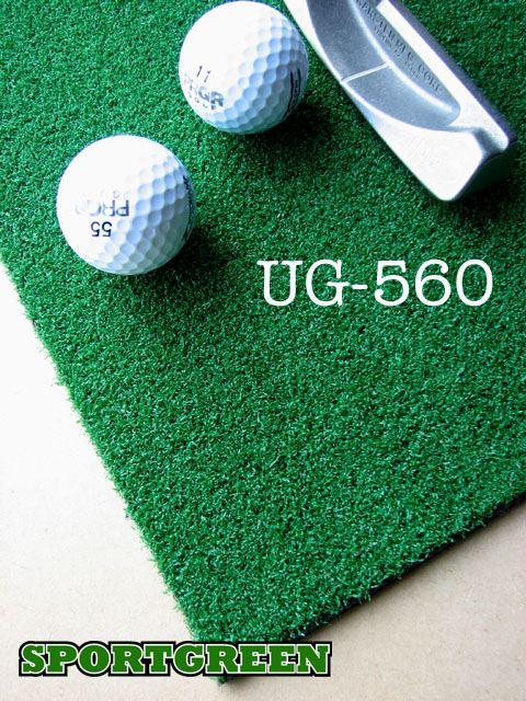 ゴルフ(パット)用人工芝[UG-560]182cm幅 1m単位で指定の長さにカットオフ【日本製】【パター練習・トレーニング用具・ゴルフ練習用具・パット練習器具】