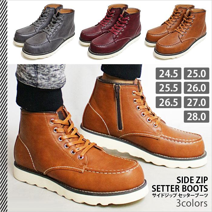 未使用品 サイドジップ 返品交換不可 セッターブーツ メンズ 送料無料 セッター ブーツ ワークブーツ ブラック 黒 レッド メンズブーツ ショートブーツ 靴 シューズ ブラウン 《 ウィング ファスナー