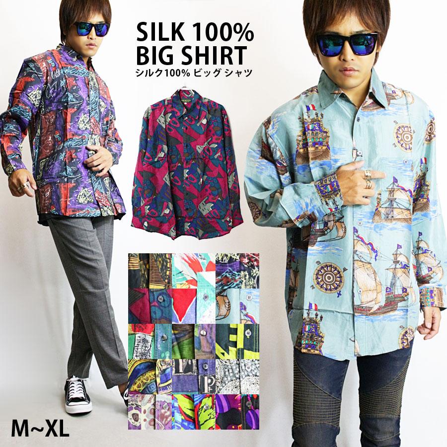 シルク100% ビッグシルエット 長袖シャツ メンズ M L 店内全品対象 XL シルク シャツ 柄シャツ 切替し 中古 大きいサイズ 《 ビッグシャツ シルクシャツ ビックシャツ 長袖 冬 総柄 在庫処分 新作