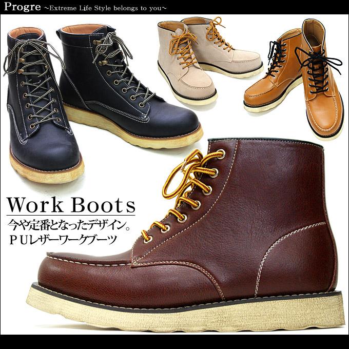 Progre | Rakuten Global Market: It is not PU leather setter boots ...