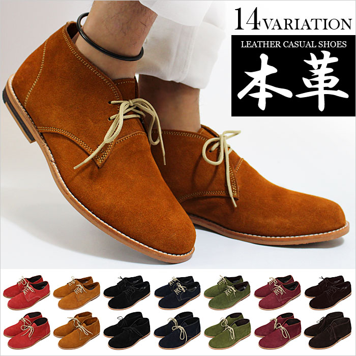 563afa5d078 Leather suede casual shoes, 14 kinds? t boots mens chukka boots lace-up  boots lace-up shoes short boots chukka boot desert boot chukka mens boots  ...