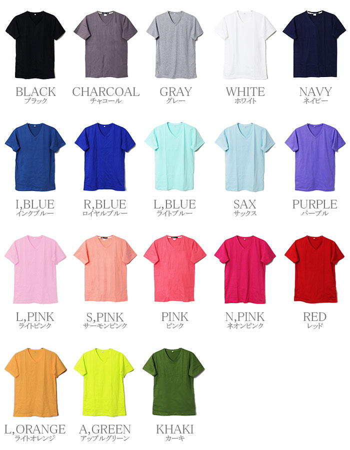 a6794a3ba42 Progre  T-shirt men   premium V neck plain fabric T-shirt  lt  lt  T ...