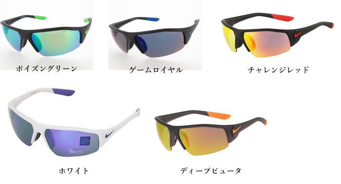 ナイキ EV0895 SKYLONACE XVRAF 日本正規品 NIKE ゴルフ サングラス