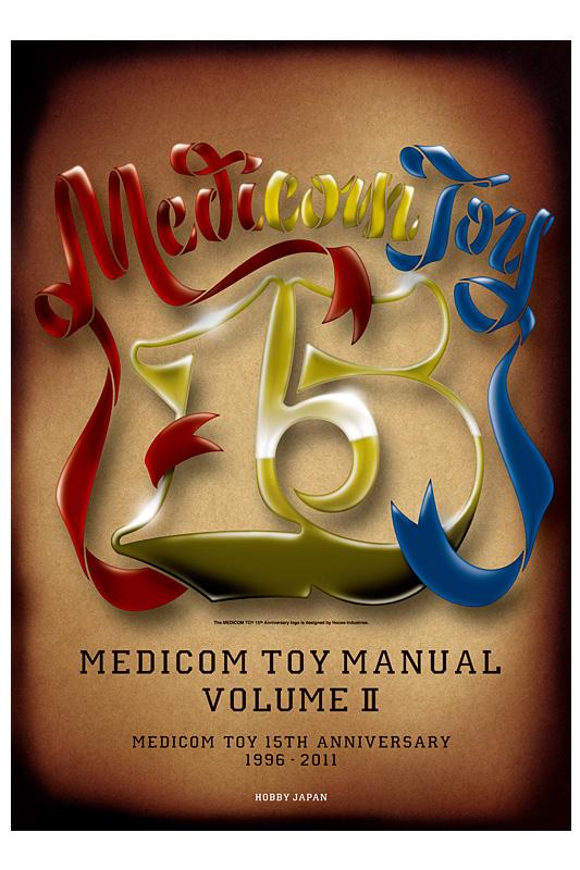 MEDICOM TOY MANUAL VOLUME II