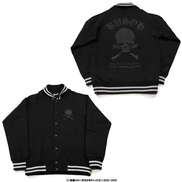 【送料無料対象商品】CYP CORPORATION 7th BUSOH Skull Stadium jacket