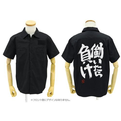 【送料無料対象商品】コスパ アイドルマスター シンデレラガールズ 杏の働いたら負けワッペンベースワークシャツ BLACK