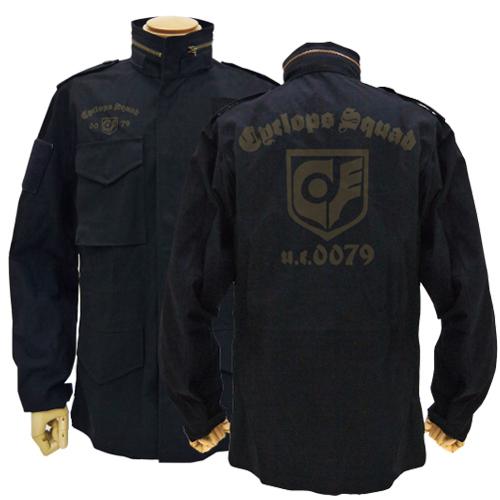コスパ 機動戦士ガンダム0080ポケットの中の戦争 サイクロプス隊 M-65ジャケット BLACK