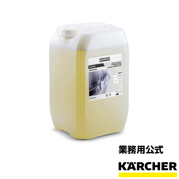 特長:抜群の泡立ち 汚れにしっかり留まる 高圧Pro 20L フォームクリーナー 高圧洗浄機用洗浄剤 入荷予定 AL完売しました アルカリ性