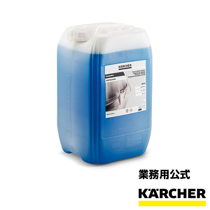 特長:抜群の泡立ち 汚れにしっかり留まる 高圧Pro 20L 期間限定の激安セール フォームクリーナー 高圧洗浄機用洗浄剤 実物 中性