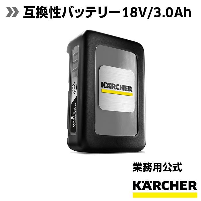バッテリーパワープラス 18V3.0Ah ご注文で当日配送 新商品 新型