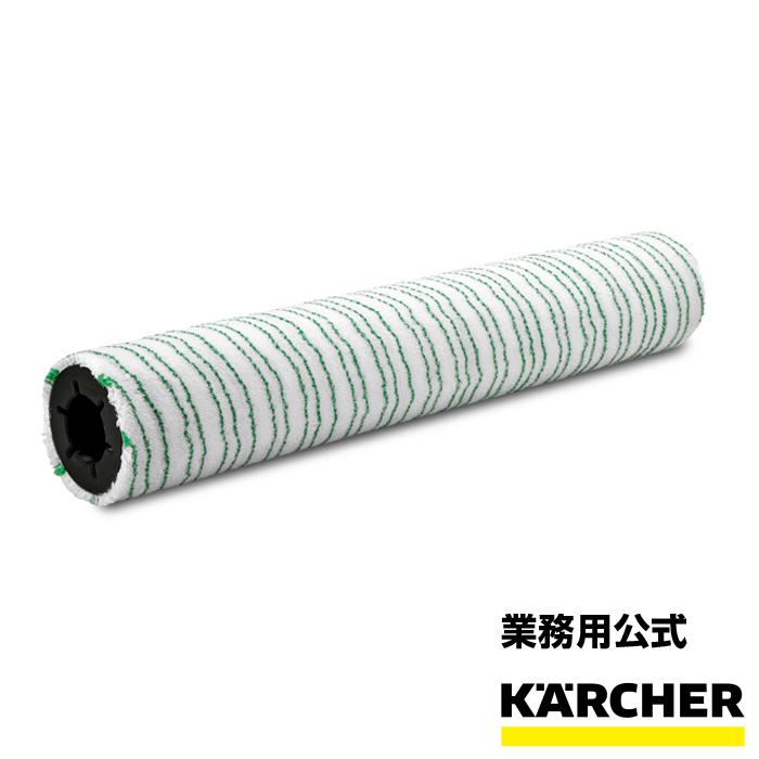 売れ筋 マイクロファイバーローラー (訳ありセール 格安) 450mm