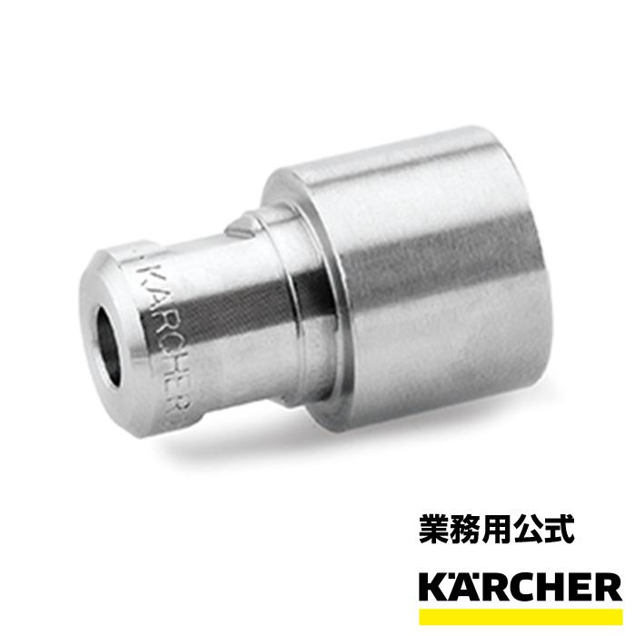 ノズルチップ メーカー在庫限り品 40° ノズルサイズ 045 Lock 対応品 EASY 爆安