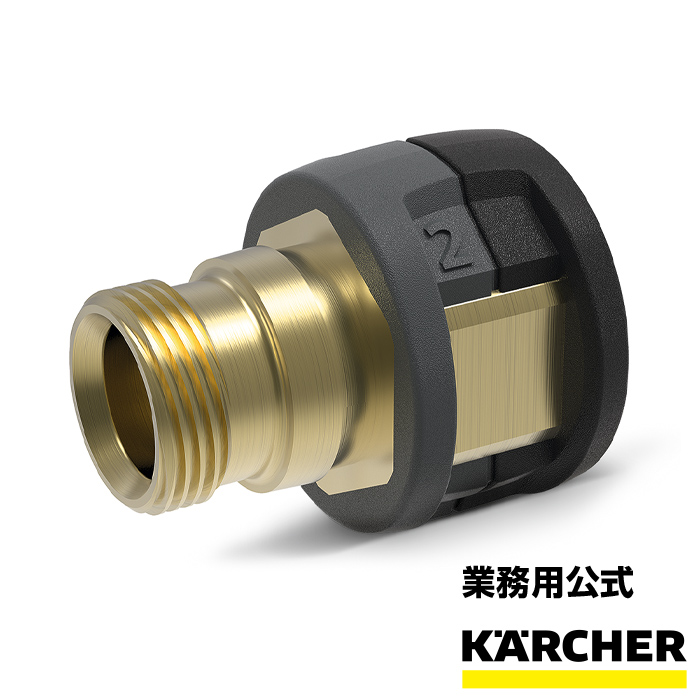 アダプター No.2 EASY 正規取扱店 Lock22 メネジ オネジ 現金特価 ⇔M22×1.5