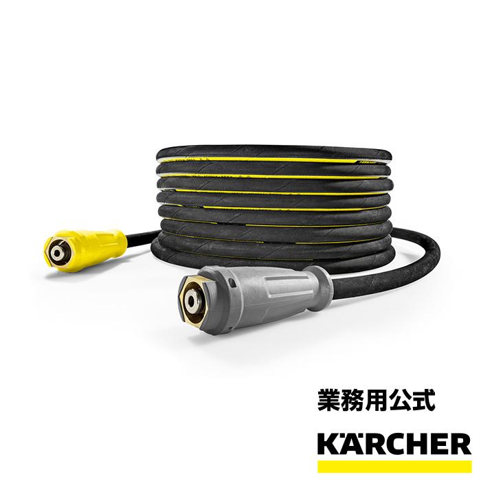 送料無料 高圧ホース 標準モデル 両端 EASY Lock22 ストアー 8mm 内径 使い勝手の良い 30m メネジ