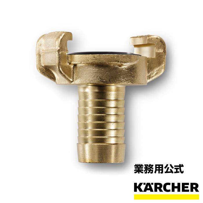 ゲカカップリング ホース側 内径 用 13mm 完売 日本メーカー新品