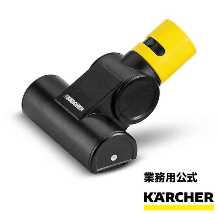 国際ブランド 送料無料 ターボノズル ハンドタイプ 特価品コーナー☆ 32mm 内径