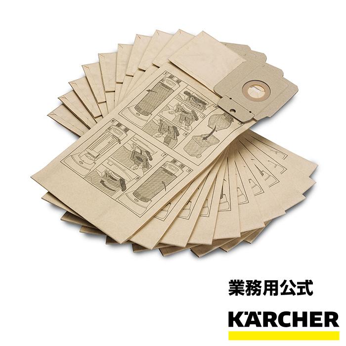 ペーパーフィルターバッグ 10 枚入 ファッション通販 CV 1用 38 人気 おすすめ 30 1