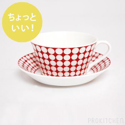 【ちょっといい】グスタフスベリ (GUSTAFSBERG) エヴァ (EVA) ティーカップ&ソーサー