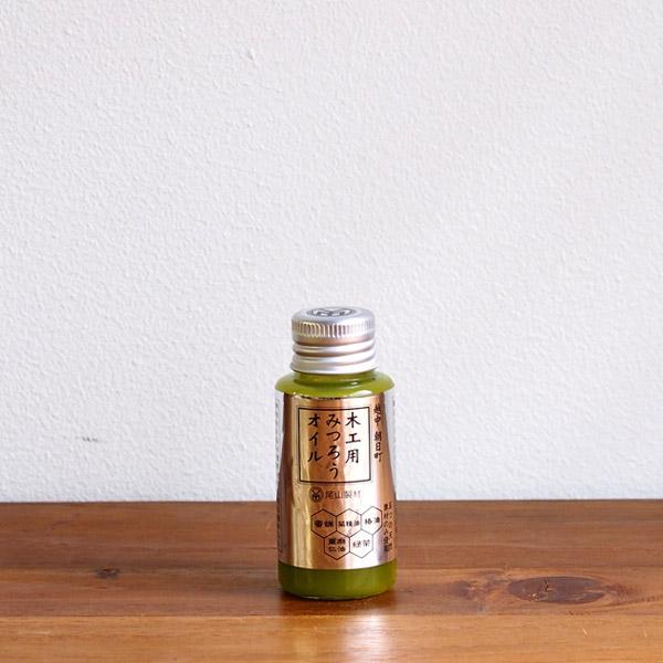 尾山製材 国内送料無料 木製品 メンテナンス 手入れ 蜜蝋 緑茶 オイル 木工用みつろうオイル 自然成分 売れ筋ランキング 50ml 安全
