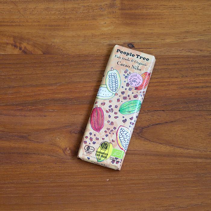 【秋冬限定】ピープル・ツリー フェアトレードチョコ 板チョコ・オーガニック カカオニブ / People Tree ※ 【2点までネコポス可】