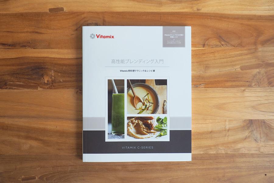 バイタミックス TNC5200 2.0L ホワイト / Vitamix【ラッピング不可】