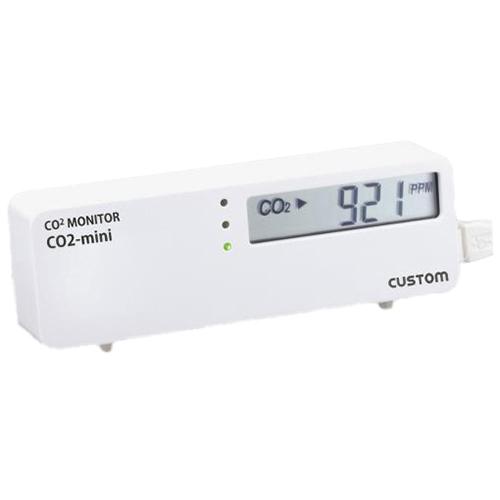 カスタム CO2モニター 直輸入品激安 卓出 CO2-mini