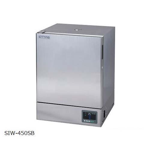 入園入学祝い インキュベーター (ステンレスタイプ) SIW-450SB, かまくら 晴々堂 4ba0b705