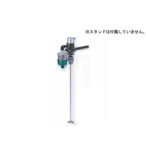 【最安値】 エアー撹拌機 150W AS-2, コスギマチ 4883f323