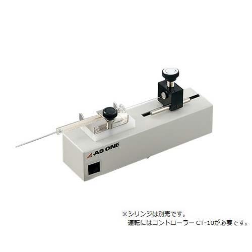 品質が完璧 シリンジポンプリモコンタイプ用ドライブ部 MR-1, 現代質屋 夢市場 プレミア 63943c30