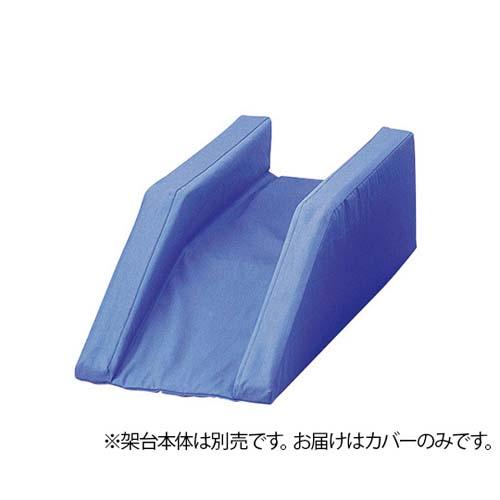 【ふるさと割】 ブラウン架台 ローハイト専用カバー, ココイル 0d9950b2