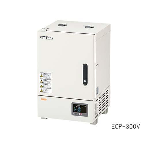 【第1位獲得!】 定温乾燥器 (プログラム機能仕様・自然対流式) 27L EOP-300V, 完成品 ba228abd