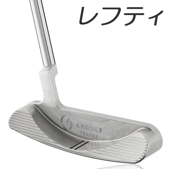 【レフティモデル】AR Golf Lancelot Putter エーアール ゴルフ ランスロット パター