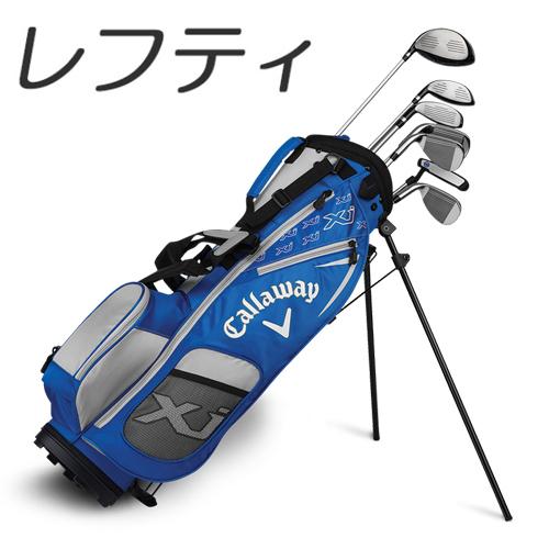 【レフティモデル】Callaway Juniors Level3 XJ Set キャロウェイ ジュニア レベル3 XJ スタンドバッグ セット