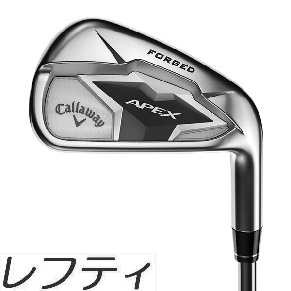 【レフティモデル】Callaway Apex 19 Iron キャロウェイ アペックス 19 アイアン 5-9P(6本セット) メーカーカスタムシャフトモデル