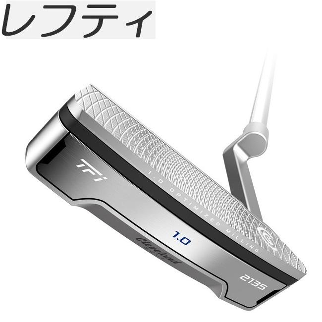 【レフティモデル】Cleveland Golf TFI 2135 Satin-1.0 Putter クリーブランド Tfi 2135 サテン-1.0 パター