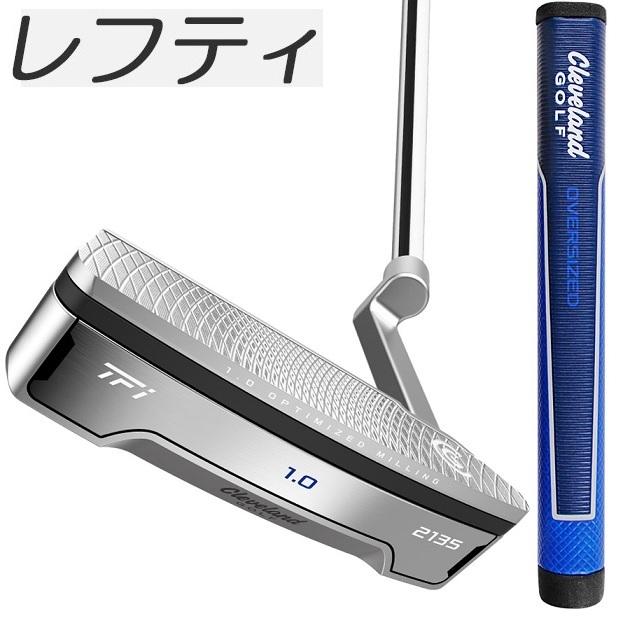 【レフティモデル】Cleveland Golf TFI 2135 Satin 1.0 Putter O/S Grip クリーブランド Tfi 2135 サテン 1.0 パター オーバーサイズ グリップ