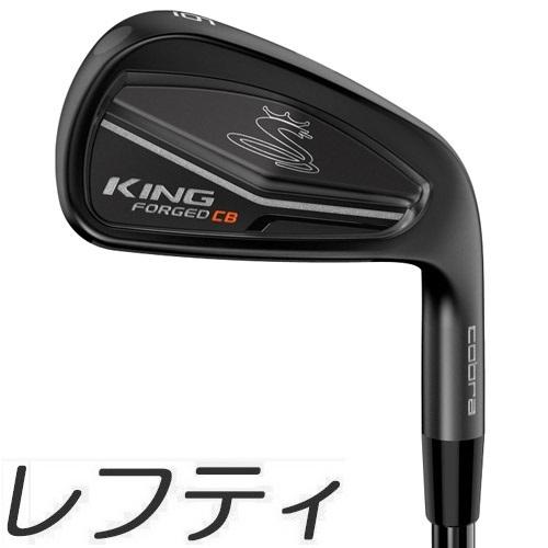 【レフティモデル】Cobra Golf King Forged CB Iron コブラ キング フォージド キャビティバック アイアン 5-9P(6本セット) カスタムシャフトモデル