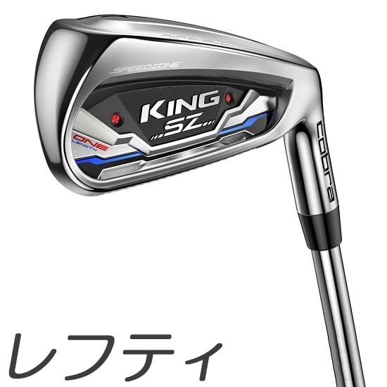 【レフティモデル】Cobra Golf KING Speedzone One Length Iron コブラ キング スピードゾーン ワンレングス アイアン 5-9P(6本セット) カスタムシャフトモデル