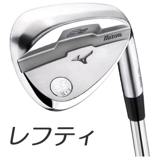 在庫あり!【レフティモデル】Mizuno USA S18 Chrome wedge ミズノUSA S18 クローム ウェッジ NS Modus3 Tour 105 Steel