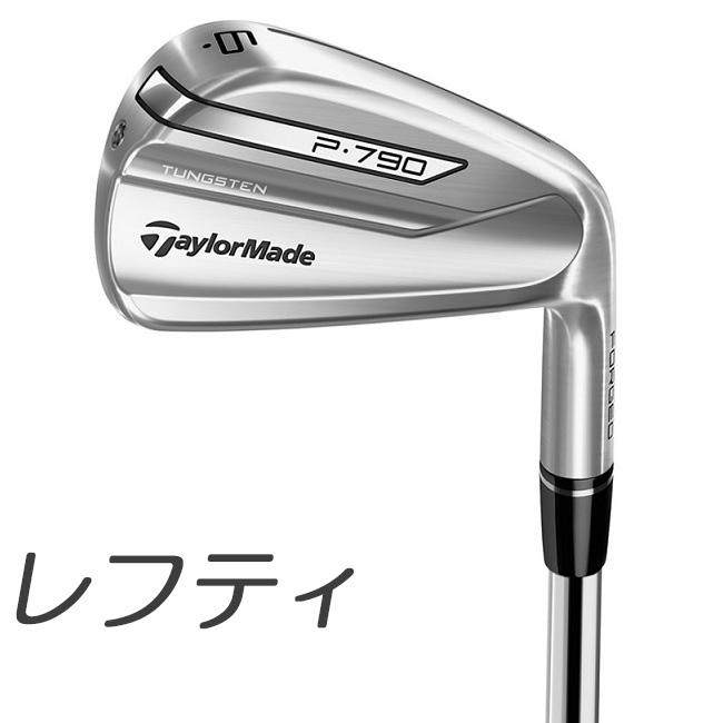 【レフティモデル】TaylorMade P790 Iron テーラーメイド P790 アイアン 5-9P(6本セット) メーカーカスタムシャフトモデル